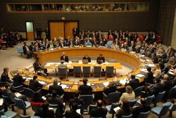 السعودية تفوز بمقعد آسيا في مجلس الأمن للمرة الأولى