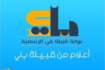أبو القاسم أحمد بن محمد البلوي الإشبيلي