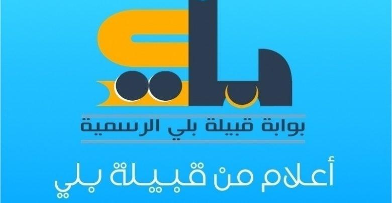أبو القاسم أحمد بن محمد البلوي الإشبيلي أبو القاسم أحمد بن محمد البلوي الإشبيلي 780x405