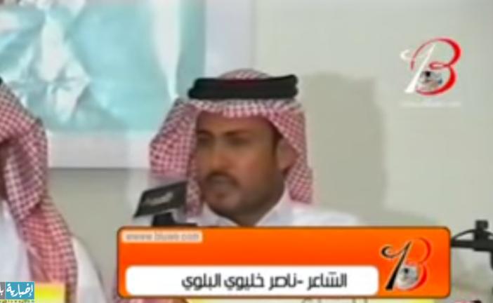 شيلة للشاعر ناصر خليوي الشنوطي البلوي