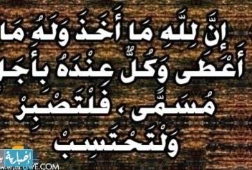 البقاء لله : عيد محمد دويدان في ذمة الله
