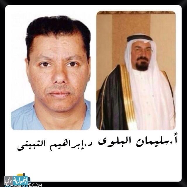 أ.سليمان البلوي يشكر الدكتور إبراهيم الثبيتي لجهده المميز