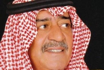 أمر ملكي بتعيين الأمير مقرن بن عبدالعزيز ولياً لولي العهد