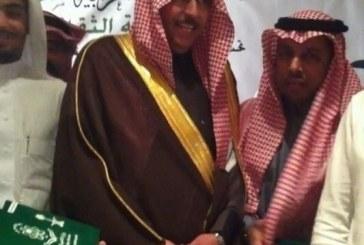 سفير خادم الحرمين الشريفين بالأردن يكرم متفوقي القبيلة