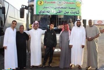 استقبال أعضاء إدارة منتدى بلي الرسمي لحملة العمرة لجمعية الصحابي الجليل ثابت بن أقرم البلوي