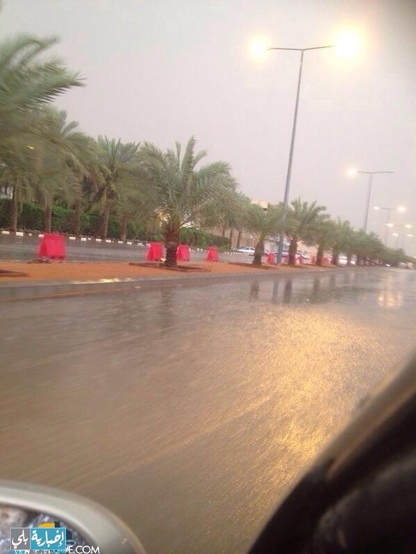 أمطار الرياض الأربعاء ١-٧-١٤٣٥هـ