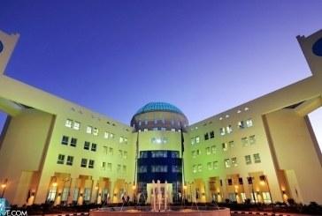 جامعة فهد بن سلطان تحتفل بنهاية السنة الأكاديمية 2013/2014 م