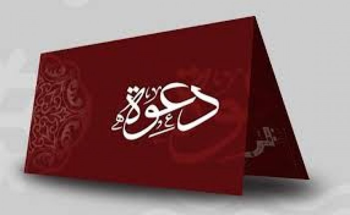 يسر مجمع عبدالله بن حرام القرآني بحي الورود  بتبوك  أن يستضيفكم ويتشرف بكم وبلقياكم