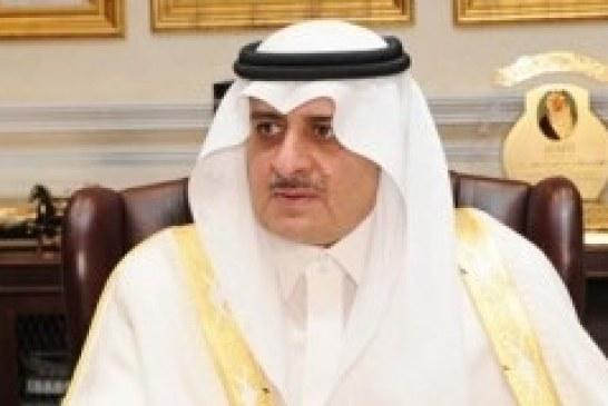 شكر وعرفان لصاحب السمو الملكي الأمير فهد بن سلطان