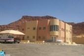 افتتاح مركز صحي الرعاية الصحية الأولية بالنشيفة والفارعة وزيارة تفقدية لمستشفى أبوراكه