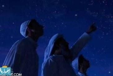 المحكمة العليا تدعو إلى تحري رؤية هلال شهر رمضان