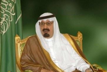 أمر ملكي بإعفاء الأمير نواف بن فيصل بن فهد من منصبه وتعيين الأمير عبدالله بن مساعد بن عبدالعزيز رئيساً عاماً لرعاية الشباب