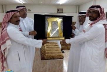 حفل عشاء الاستاذ خالد بن عيد الجذلي البلوي  بمناسبة تقاعدة