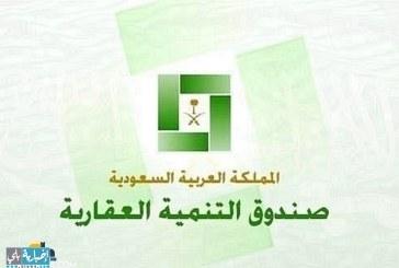 أسماء أبناء قبيلة بلي المشمولين بقرض الصندوق العقاري -20-4-1436هـ