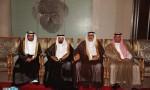 تغطية زواج سلطان أحمد جابر العرادي البلوي تغطية زواج سلطان أحمد جابر العرادي البلوي ATA 1094 150x90