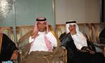 تغطية زواج سلطان أحمد جابر العرادي البلوي تغطية زواج سلطان أحمد جابر العرادي البلوي ATA 11701 150x90