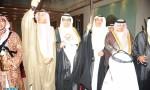 تغطية زواج سلطان أحمد جابر العرادي البلوي تغطية زواج سلطان أحمد جابر العرادي البلوي ATA 1252 150x90