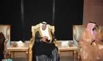 تغطية زواج سلطان أحمد جابر العرادي البلوي تغطية زواج سلطان أحمد جابر العرادي البلوي ATA 1285 150x90