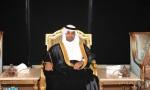 تغطية زواج سلطان أحمد جابر العرادي البلوي تغطية زواج سلطان أحمد جابر العرادي البلوي ATA 12861 150x90