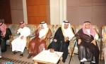 تغطية زواج سلطان أحمد جابر العرادي البلوي تغطية زواج سلطان أحمد جابر العرادي البلوي ATA 1287 150x90