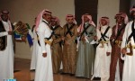 تغطية زواج سلطان أحمد جابر العرادي البلوي تغطية زواج سلطان أحمد جابر العرادي البلوي ATA 1333 150x90