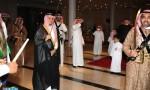 تغطية زواج سلطان أحمد جابر العرادي البلوي تغطية زواج سلطان أحمد جابر العرادي البلوي ATA 1343 150x90