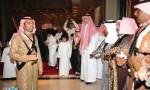 تغطية زواج سلطان أحمد جابر العرادي البلوي تغطية زواج سلطان أحمد جابر العرادي البلوي ATA 1344 150x90