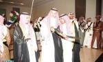 تغطية زواج سلطان أحمد جابر العرادي البلوي تغطية زواج سلطان أحمد جابر العرادي البلوي ATA 1354 150x90