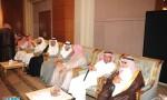 تغطية زواج سلطان أحمد جابر العرادي البلوي تغطية زواج سلطان أحمد جابر العرادي البلوي ATA 1370 150x90