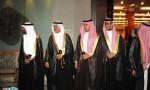 تغطية زواج سلطان أحمد جابر العرادي البلوي تغطية زواج سلطان أحمد جابر العرادي البلوي ATA 14241 150x90
