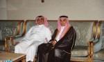 تغطية زواج سلطان أحمد جابر العرادي البلوي تغطية زواج سلطان أحمد جابر العرادي البلوي ATA 1426 150x90