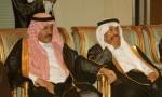 تغطية زواج سلطان أحمد جابر العرادي البلوي تغطية زواج سلطان أحمد جابر العرادي البلوي ATA 1436 150x90