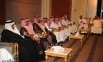 تغطية زواج سلطان أحمد جابر العرادي البلوي تغطية زواج سلطان أحمد جابر العرادي البلوي ATA 1443 150x90