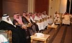 تغطية زواج سلطان أحمد جابر العرادي البلوي تغطية زواج سلطان أحمد جابر العرادي البلوي ATA 1444 150x90