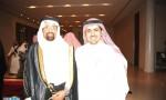تغطية زواج سلطان أحمد جابر العرادي البلوي تغطية زواج سلطان أحمد جابر العرادي البلوي ATA 1448 150x90