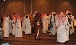 تغطية زواج سلطان أحمد جابر العرادي البلوي تغطية زواج سلطان أحمد جابر العرادي البلوي ATA 1453 150x90