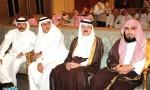 تغطية زواج سلطان أحمد جابر العرادي البلوي تغطية زواج سلطان أحمد جابر العرادي البلوي ATA 1469 150x90