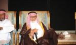 تغطية زواج سلطان أحمد جابر العرادي البلوي تغطية زواج سلطان أحمد جابر العرادي البلوي ATA 1470 150x90