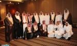 تغطية زواج سلطان أحمد جابر العرادي البلوي تغطية زواج سلطان أحمد جابر العرادي البلوي ATA 1492 150x90
