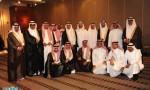 تغطية زواج سلطان أحمد جابر العرادي البلوي تغطية زواج سلطان أحمد جابر العرادي البلوي ATA 1494 150x90