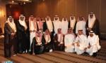 تغطية زواج سلطان أحمد جابر العرادي البلوي تغطية زواج سلطان أحمد جابر العرادي البلوي ATA 1495 150x90