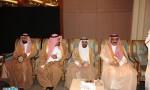 تغطية زواج سلطان أحمد جابر العرادي البلوي تغطية زواج سلطان أحمد جابر العرادي البلوي ATA 1518 150x90