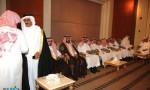 تغطية زواج سلطان أحمد جابر العرادي البلوي تغطية زواج سلطان أحمد جابر العرادي البلوي ATA 1521 150x90