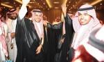 تغطية زواج سلطان أحمد جابر العرادي البلوي تغطية زواج سلطان أحمد جابر العرادي البلوي ATA 1556 150x90