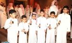 تغطية زواج سلطان أحمد جابر العرادي البلوي تغطية زواج سلطان أحمد جابر العرادي البلوي ATA 1575 150x90