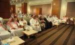 تغطية زواج سلطان أحمد جابر العرادي البلوي تغطية زواج سلطان أحمد جابر العرادي البلوي ATA 1591 150x90