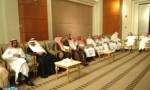 تغطية زواج سلطان أحمد جابر العرادي البلوي تغطية زواج سلطان أحمد جابر العرادي البلوي ATA 1603 150x90