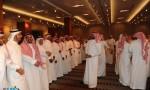 تغطية زواج سلطان أحمد جابر العرادي البلوي تغطية زواج سلطان أحمد جابر العرادي البلوي ATA 1630 150x90