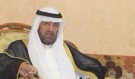 تهنئة لـ سعود نغيمش الضوان بمناسبة نجاح عملية