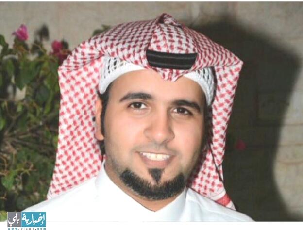 ناصر البلوي مديرآ لادارة التفتيش بمكتب العمل بمنطقة تبوك